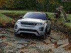 Land Rover Range Rover Evoque 06.08.2020