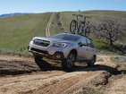 Subaru Outback 01.12.2020