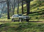 Subaru Outback 25.09.2020