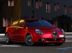 Alfa Romeo Giulietta 08.02.2021