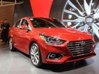 Hyundai Accent 30.11.2020