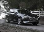 Mazda CX-9 25.11.2020