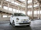 Fiat 500 08.02.2021