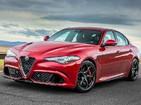 Alfa Romeo Giulia 08.02.2021