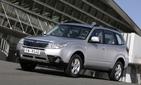 Subaru Forester 01.02.2021