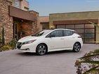 Nissan Leaf 02.08.2021