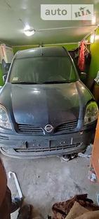 Nissan Kubistar 18.06.2021