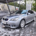 BMW 545 18.06.2021