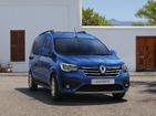 Renault Express 07.06.2021