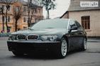 BMW 745 18.06.2021