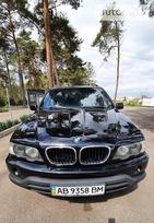 BMW X5 18.06.2021
