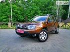 Dacia Duster 15.06.2021