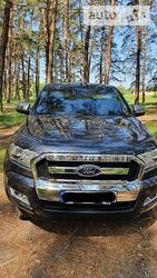 Ford Ranger 16.06.2021