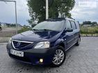 Dacia Logan 18.06.2021