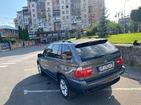 BMW X5 30.07.2021