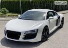 Audi R8 19.07.2021