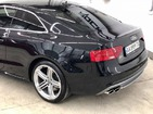 Audi S5 Coupe 29.07.2021