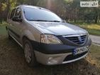 Dacia Logan MCV 23.07.2021