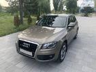Audi Q5 21.07.2021