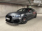 Audi S5 Coupe 25.07.2021