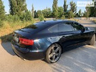 Audi S5 Coupe 21.07.2021