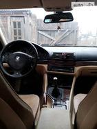 BMW 520 19.07.2021