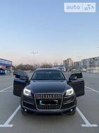Audi Q7 22.07.2021