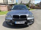 BMW X5 28.07.2021