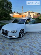 Audi S5 Coupe 09.07.2021