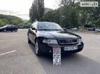 Audi A4 Limousine 20.07.2021