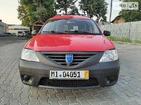Dacia Logan 23.07.2021