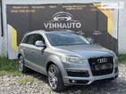 Audi Q7 27.07.2021