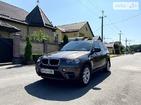 BMW X5 08.07.2021