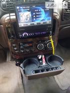 Dodge Caravan 29.07.2021