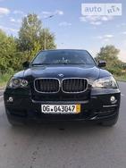 BMW X5 27.07.2021