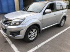 Great Wall Haval 13.07.2021