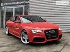 Audi RS5 19.07.2021