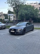 Audi S5 Coupe 23.07.2021