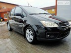 Ford C-Max 08.07.2021