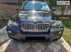 BMW X5 06.09.2021