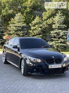 BMW 545 06.09.2021
