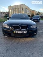 BMW 545 07.08.2021
