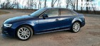 Audi A4 Limousine 21.08.2021