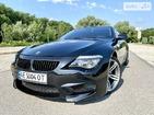 BMW 650 06.09.2021