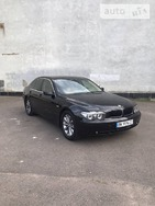 BMW 745 02.09.2021