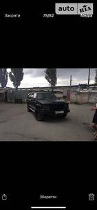 Chevrolet Suburban 01.08.2021