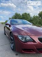 BMW 645 03.08.2021