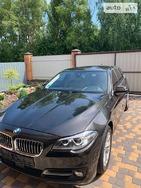 BMW 518 23.08.2021