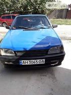 Dacia SupeRNova 06.09.2021