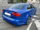 Audi RS4 06.09.2021